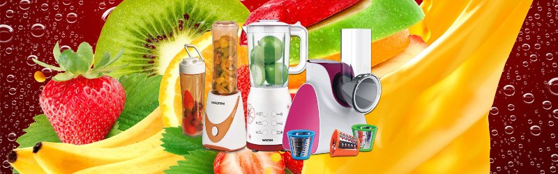 Picture for category Blender and Juicer
