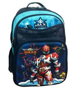 Picture of MAX SCHOOL BAG M-2049-02