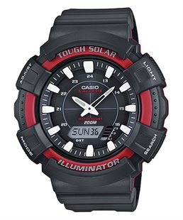 Picture of CASIO AD-S800WH-4AVDF