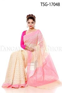 Picture of Jute Jamdani Katan Saree - TSG - 17048