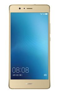Picture of Huawei P9 Lite – Gold