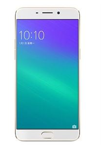 Picture of OPPO F1 Plus - Rose Gold