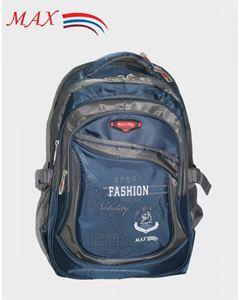 Picture of Max School Bag M-1628