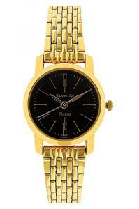 Picture of Sonata Women's Watch - 87018YM03
